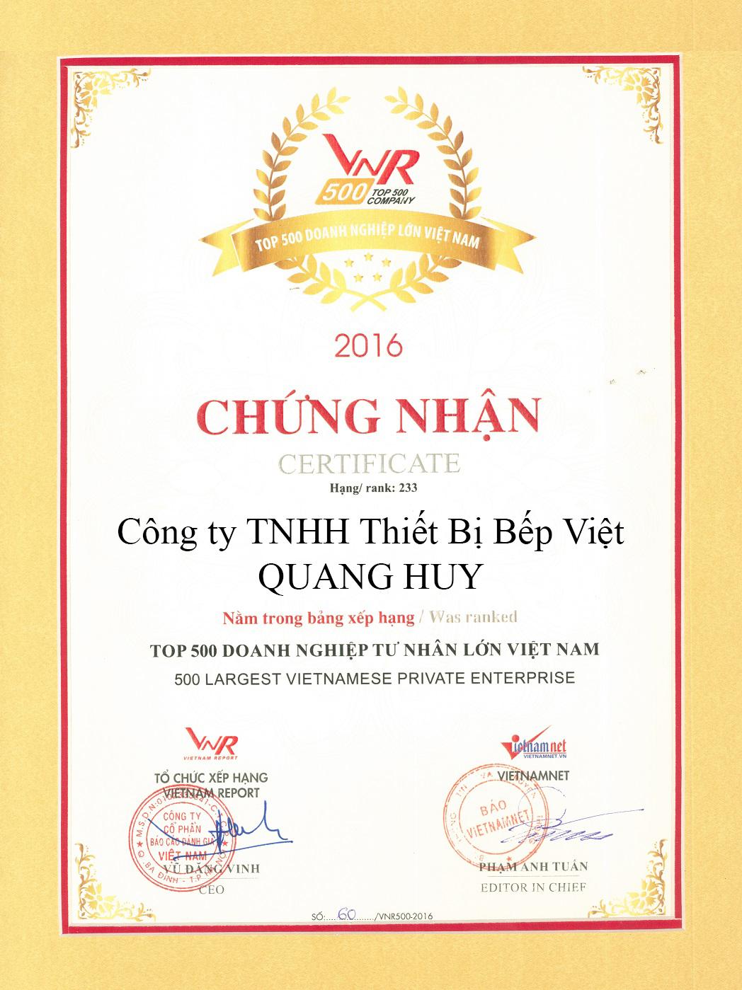 Những thành tích của Quang Huy luôn được công nhận