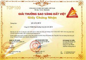 Quang Huy là công ty hàng đầu hiện nay về bánh mì chả cá