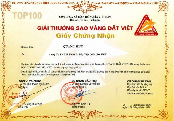 Chính sách khuyến mãi tại Quang Huy 2